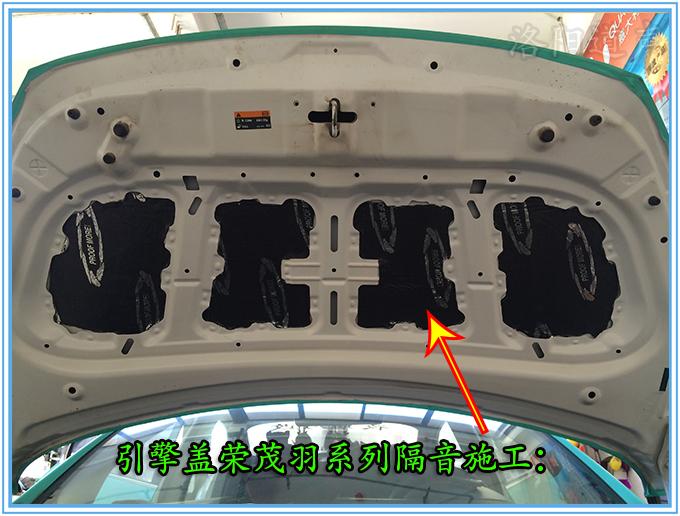 车体钣金的震动,隔绝发动机噪音从机舱传出,发动机热量对油漆表面的烘